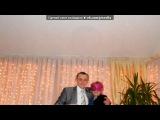 «Новогодняя Елочка 2012» под музыку Виктор Королёв - С Новым Годом. Picrolla